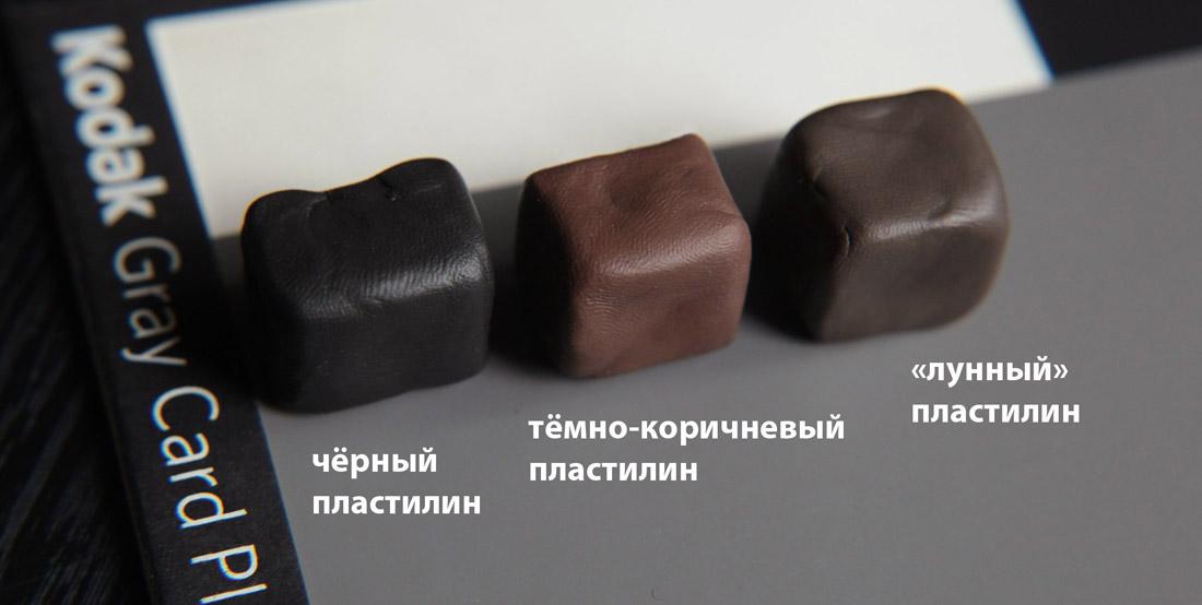 Как сделать кожаный цвет из пластилина